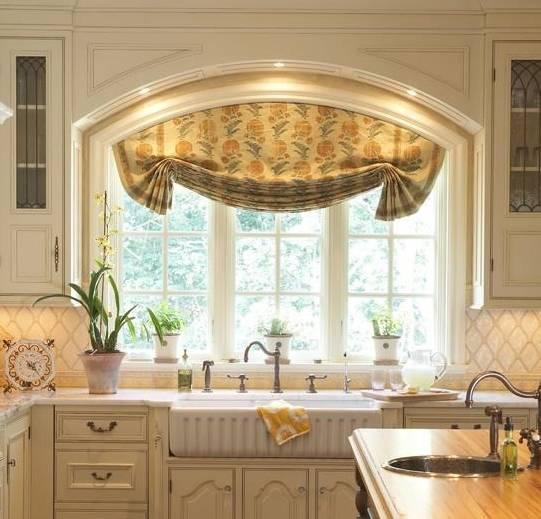 پرده کلاسیک آشپزخانه
