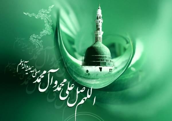 متن و پیام تبریک, عید مبعث - پیام و متن تبریک عید مبعث پیامبر اکرم (ص)