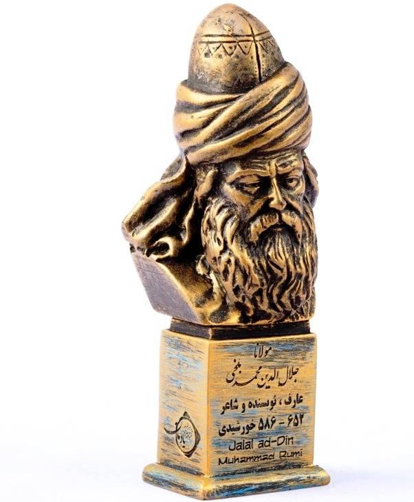 بیوگرافی مولانا