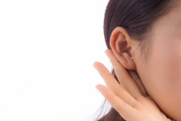 عفونت گوش در حاملگی