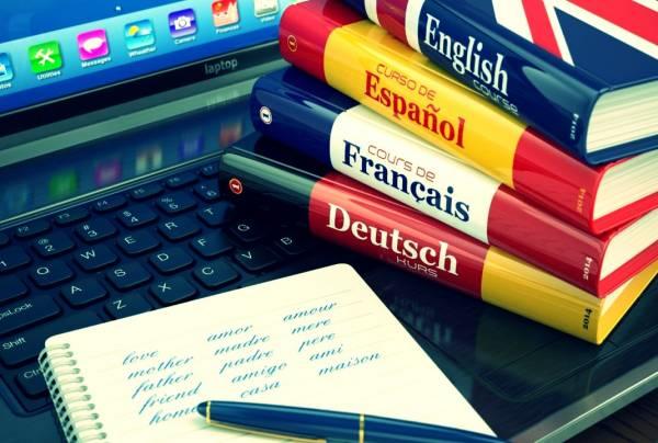 یادگیری زبان های مختلف