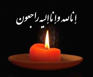 دبیرکل مجمع خیرین سلامت درگذشت خبرنگاران ایسنا و ایرنا را تسلیت گفت